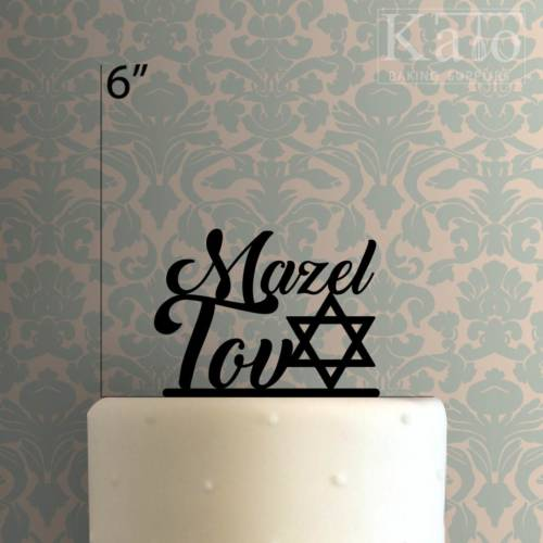 Mazel Tov 225-086 Cake Topper
